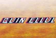 quin elul